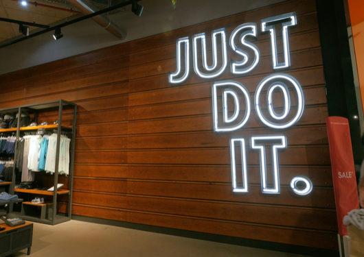 Nike's Tech Ambitions