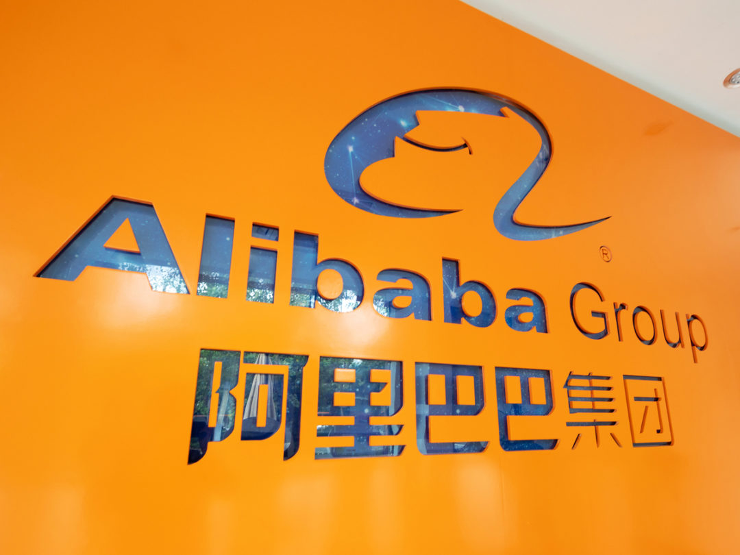 Alibaba Makes a Play for North American Small-Business Sellers